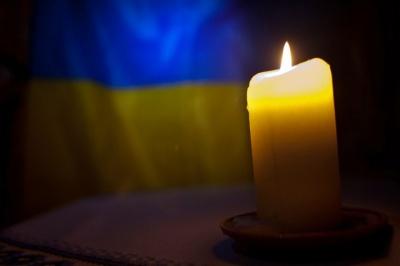 У зоні АТО загинув буковинець Сергій Потарайко