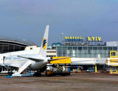 Авіарейси з України до Туреччини відновлено