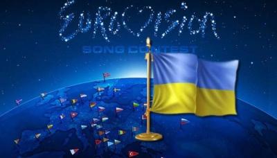 """Журі визначило три міста-претендента на проведення """"Євробачення 2017"""" в Україні"""