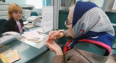 У пенсійному фонді роз'яснили, коли жінки можуть виходити на пенсію