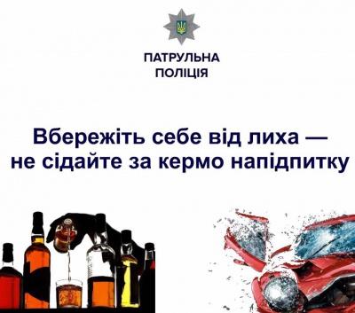 У Чернівцях за ніч затримали 4 п'яних водіїв