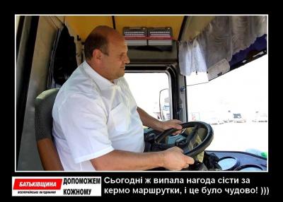 У мережі сміються з голови Чернівецької облради на комбайні (ФОТОЖАБИ)