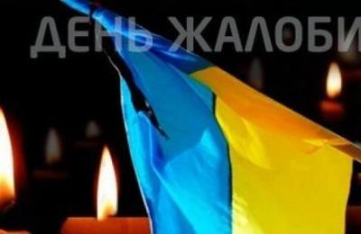 Матері вояків з Буковини закликають земляків поважати пам'ять загиблих не лише у день скорботи