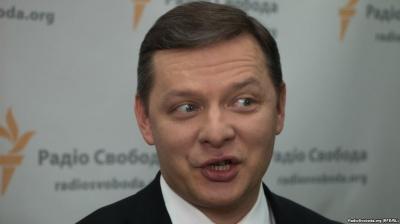 ГПУ підтвердила виклик на допити Ляшка і депутатів його фракції
