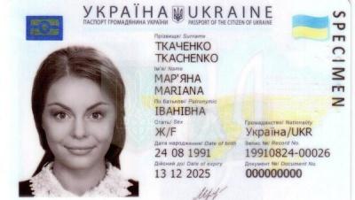 ID-картки видали вже чотирьом тисячам 16-річних буковинців
