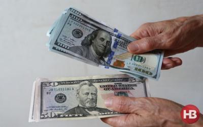 Курс валют від НБУ: євро подешевшав на 17 копійок
