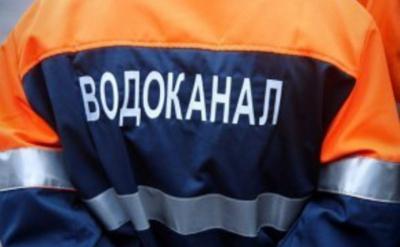 Через аварію на водогоні у кранах частини Чернівців потекла брудна вода