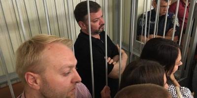 Екс-нардепа від Партії Регіонів взяли під варту на 2 місяці