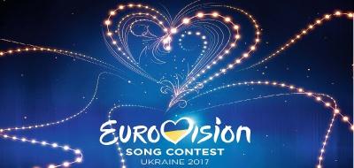 """На проведення """"Євробачення"""" виділили 450 мільйонів"""