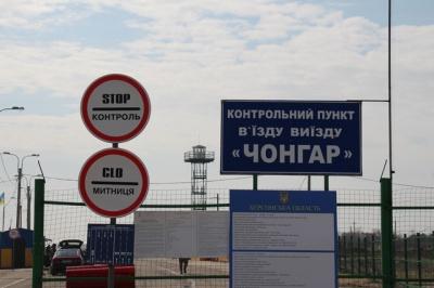 Окупаційні війська заблокували виїзд з Криму