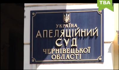 Керівник поліції Чернівців оскаржуватиме свій штраф в Апеляційному суді