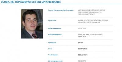 ЗМІ простежили збіги в призначенні Луценка генпрокурором і переведенні справи Білика з Чернівців до Києва