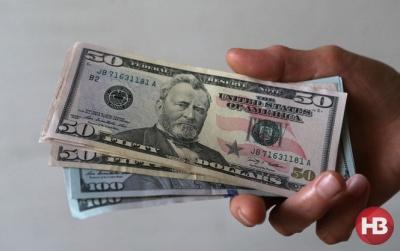 Курс валют від НБУ: гривня ослабла по відношенню до долара