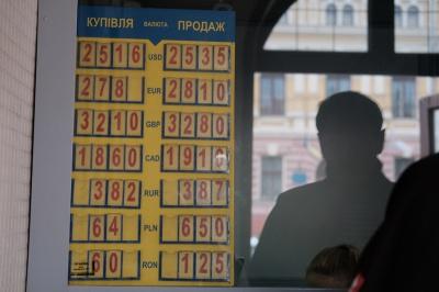 У Чернівцях раптово подорожчала валюта