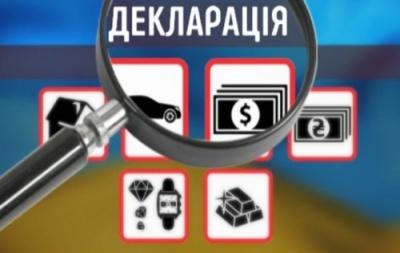 В Україні офіційно запрацювала система електронного декларування