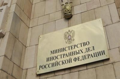 Російський МЗС: РФ не зацікавлена у розриві дипвідносин із Україною