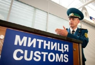 """На будівництво терміналу на """"Порубному"""" потрібно ще 32 мільйони, - голова Чернівецької ОДА"""