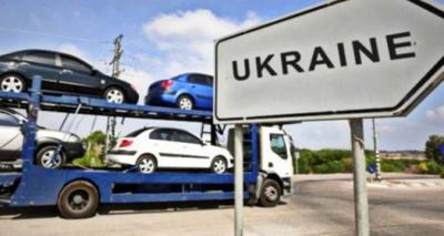 За зниженим акцизом в Україну вже завезли понад 500 авто