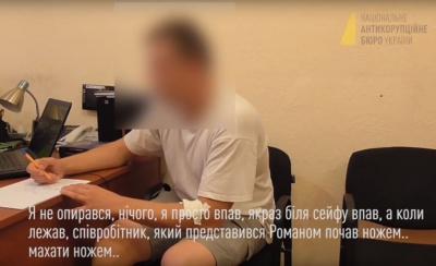 Співробітник НАБУ розповів, як його били у ГПУ