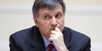 Аваков пропонує вдвічі скоротити генеральські посади