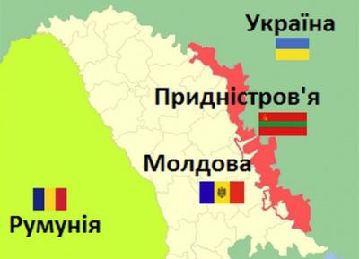 Молдова закликала Росію вивести війська з Придністров'я