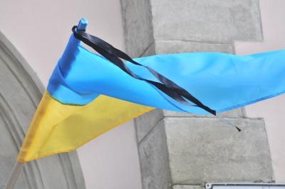 На Кельменеччині оголосили три дні жалоби за загиблим в АТО буковинцем