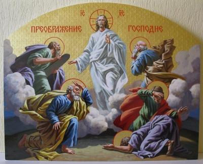 Сьогодні – Спаса, святять яблука і виноград