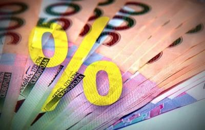 Буковинці сплатили майже 16 мільйонів гривень податку зі своїх депозитів