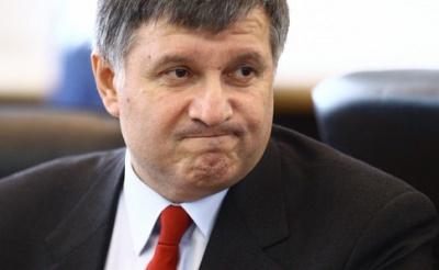 Суд дозволив НАБУ перевірити дзвінки Авакова у справі про закупівлю рюкзаків
