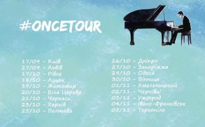 Відомий український піаніст вперше дасть концерт у Чернівцях