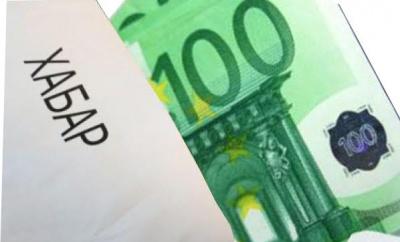 Прикордоннику на Буковині пропонували хабар у тисячу євро