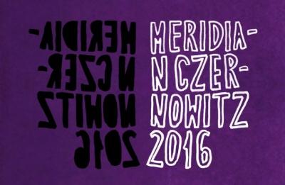 У рамках MERIDIAN CZERNOWITZ відбудеться перекладацький воркшоп