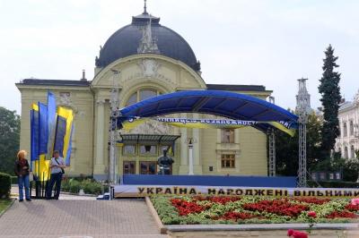 Чернівці готуються до святкування Дня незалежності (ФОТО)