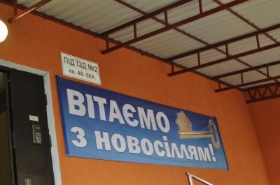 У Чернівцях «Житлобуд» здав ще одну багатоповерхівку (ФОТО)