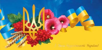 Лідери іноземних держав вітають Україну з Днем Незалежності