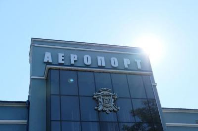 Другий рейс літаком на Київ буде після ремонту смуги