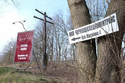 У Чернівцях спецкомунтранс через суди вибиватиме борги у двох ЖРЕПів