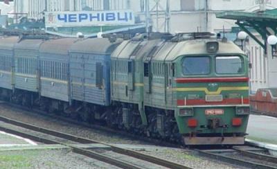 Призначено додатковий потяг Київ–Івано-Франківськ–Чернівці