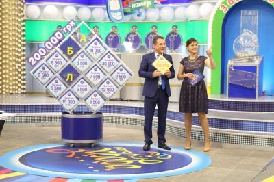 Чернівчанин виграв у лотерею один мільйон гривень