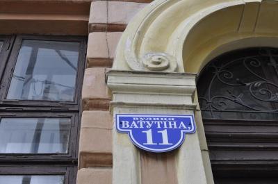 Перелік перейменованих вулиць у Чернівцях