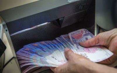 Курс валют від НБУ: гривня встановила найвищий антирекорд літа