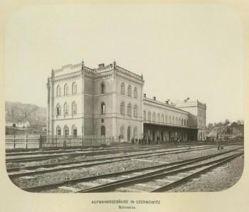 150 років тому Львів і Чернівці з'єднали залізницею