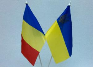 Чернівецька обласна і Сучавська повітова рада зберуться 21 жовтня