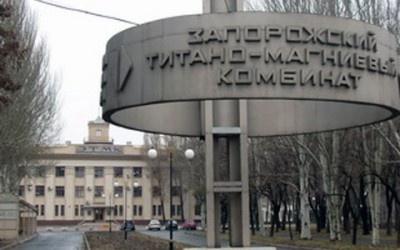 Директора Запорізького титано-магнієвого комбінату затримали за розтрату 492 мільйонів