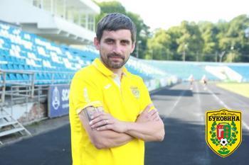 """З """"Буковини"""" гравців забиратимуть у Прем'єр-лігу, - тренер Шищенко"""