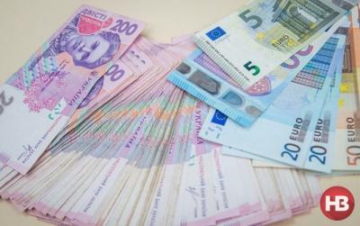 Курс валют від НБУ: гривня за день втратила 43 копійки