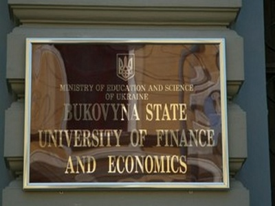 Частина викладачів БДФЕУ після реорганізації не потрапила на роботу в ЧНУ