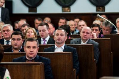 Депутати таки зібрались на продовження сесії Чернівецької міськради