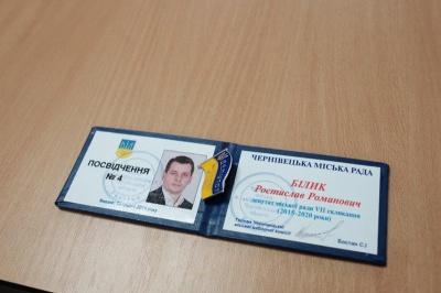 Мер Чернівців підготував звернення до Порошенка, Луценка й Авакова щодо справи депутата Білика