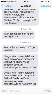 У волонтерів з Чернівців шахраї вкрали гроші, які збиралися на лікування бійця